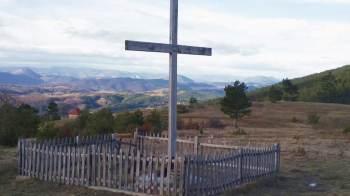 Krst ispod vrha Karaula