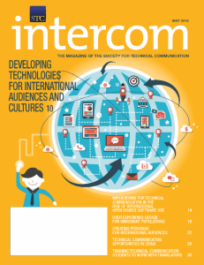 IntercomCover-2016May