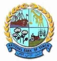 البنك الأهلي اليمني