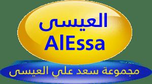 شركة سعد العيسى