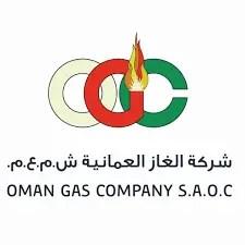 شركة الغاز العمانية