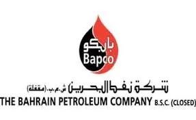 شركة نفط البحرين - بابكو