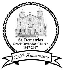 St. Demetrios Greek Orthodox Church