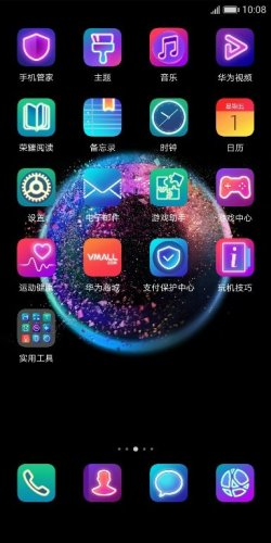 Honor v10 themes