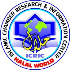 Logo Halal