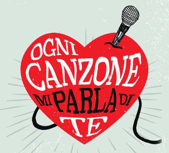 Stefania Carini - Ogni canzone mi parla di te