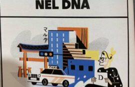 Con la musica nel DNA