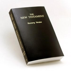 Recovery Version Bible: Why I love it [in the picture: the New Testament, Recovery Version]