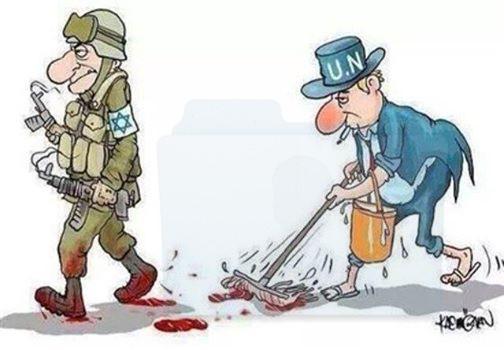 israel_foot_blood