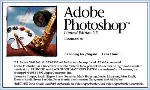 photoshop_old_splash_screen