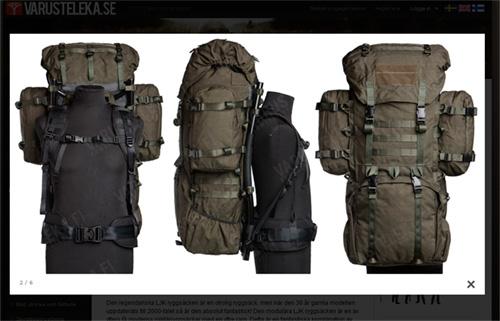 militärryggsäck-på-ram