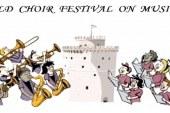 5ο Παγκόσμιο Φεστιβάλ Χορωδιών Μιούζικαλ