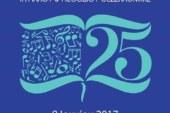 25 χρόνια Χορωδίας Ιερού Ναού Αγίων Κυρίλλου & Μεθοδίου