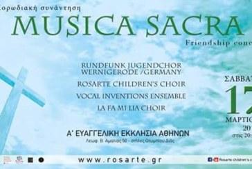 Χορωδιακή Συνάντηση Musica Sacra