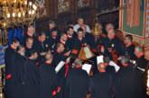 Ο Βυζαντινός χορός «Θεόδωρος Φωκαεύς» στις εκδηλώσεις προς τιμή των Λεμέσιων Αγίων