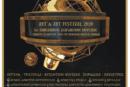3ος Πανελλήνιος Διαγωνισμός Μουσικής Art & Art Magazine