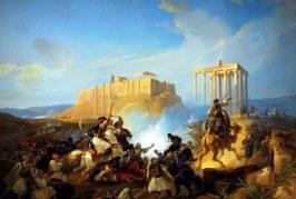 Εκδήλωση – Αφιέρωμα της Στέγης Ελληνικών Χορωδιών για τη συμπλήρωση 200 χρόνων από την Επανάσταση του 1821