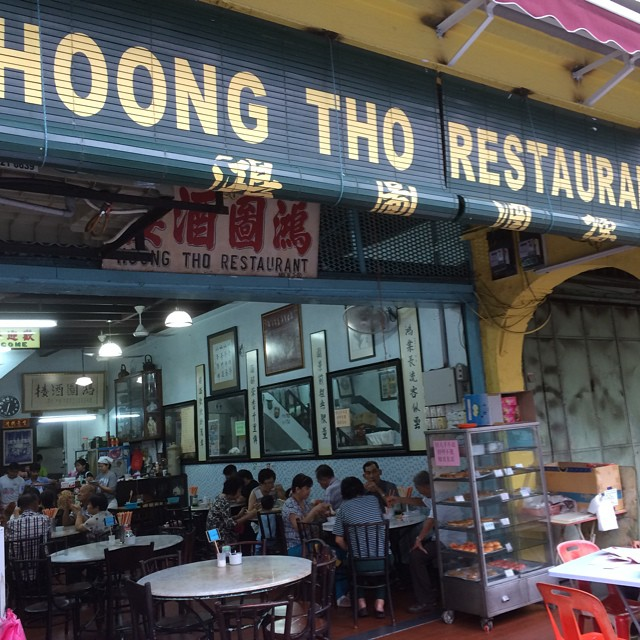 After a lovely western-style wedding lunch at 's ballroom, we went local for dinner! Check out this super old school Hoong Tho Restaurant. This locals' fave is going on my must-eat list. Food pics on the way!