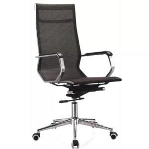 Director Chair - 3