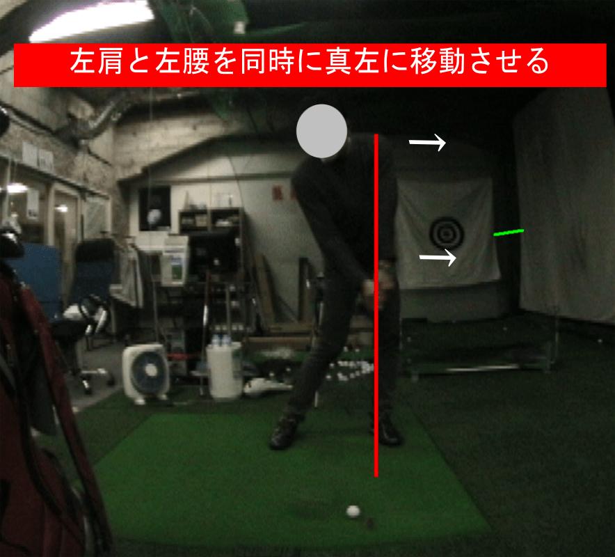 ゴルフでトップする原因7