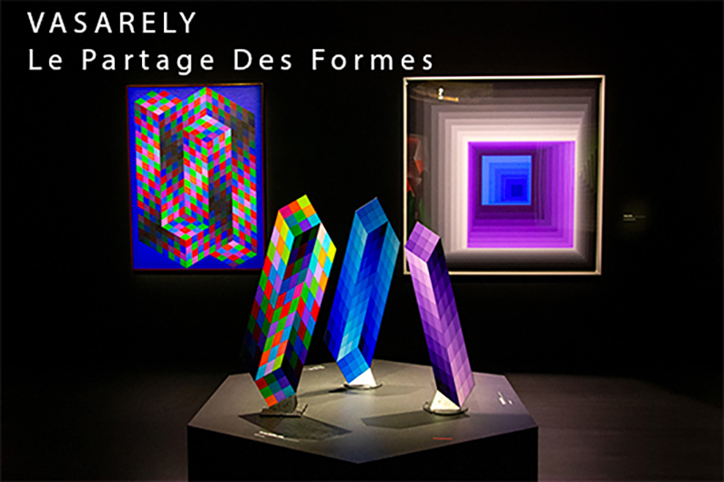 Exposition Vasarely LePartageDesFormes Centre Pompidou