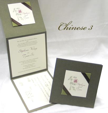 Medium Size Of Templates Custom Wedding Invitations Austin Tx Also Invitation Bo In Conjunction