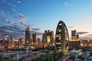 Beijing   Steptoe   Johnson LLP Lawyers in Steptoe s China practice are committed to helping clients invest  and conduct business in China in the most efficient way possible  while  managing