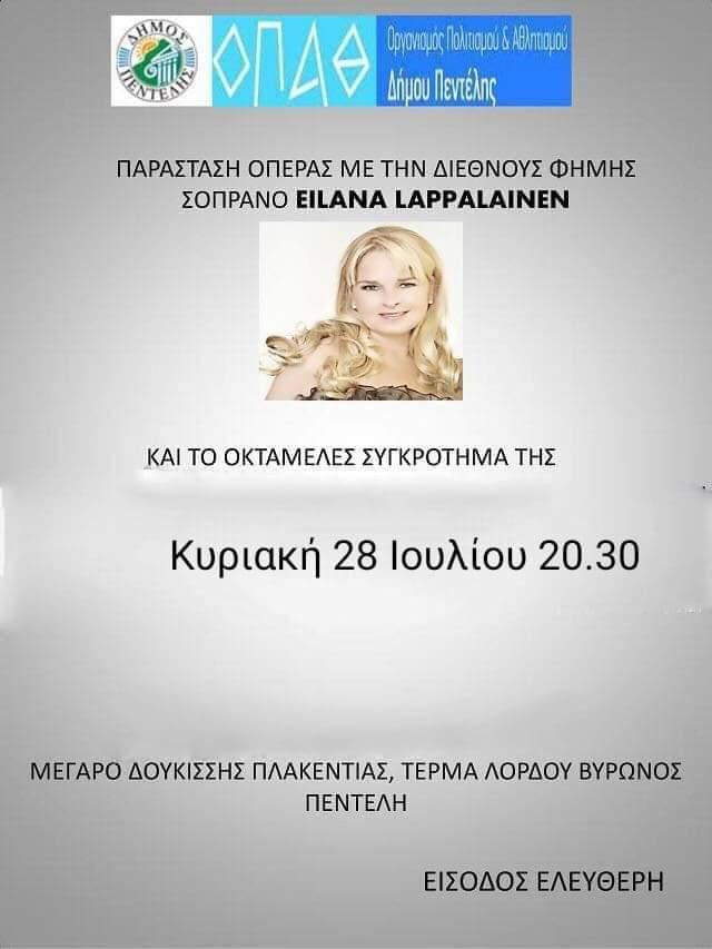 Opera_LAPPALAINEN_7_19
