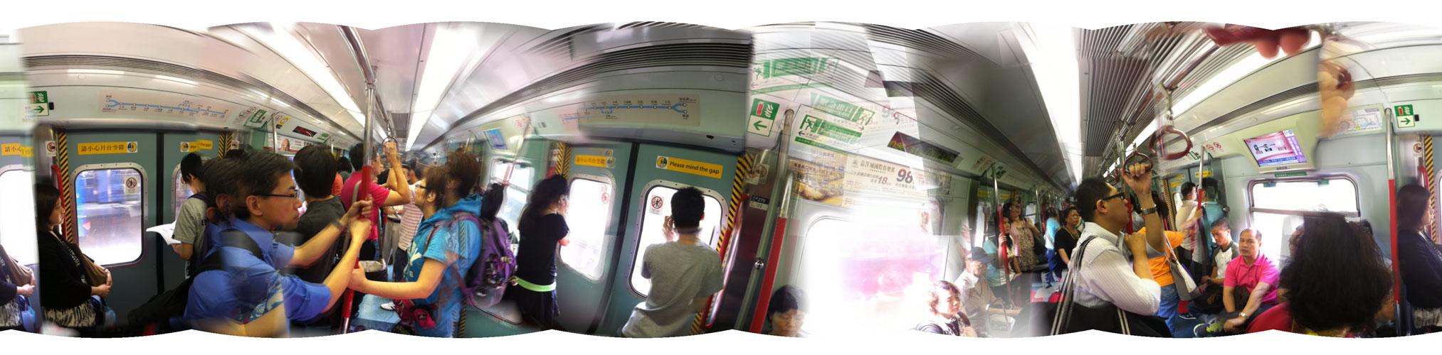 subway pano