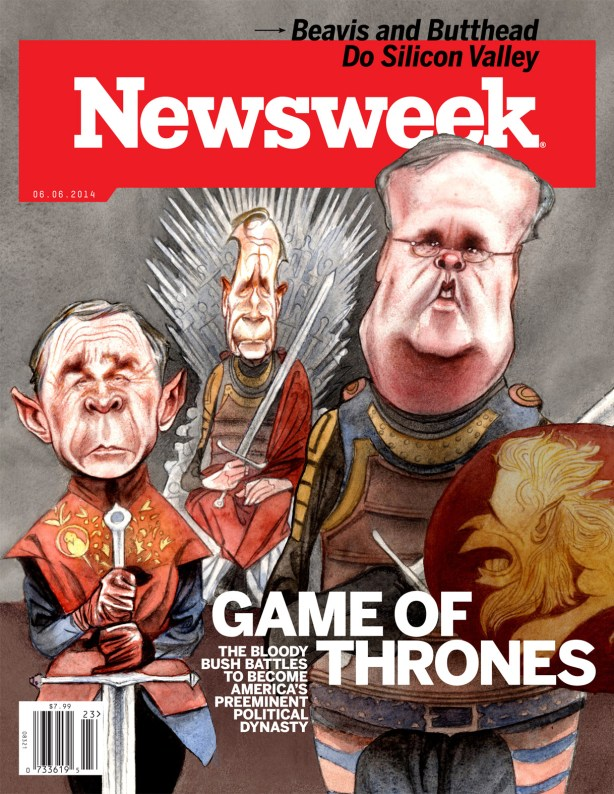 Thrones cover w type small