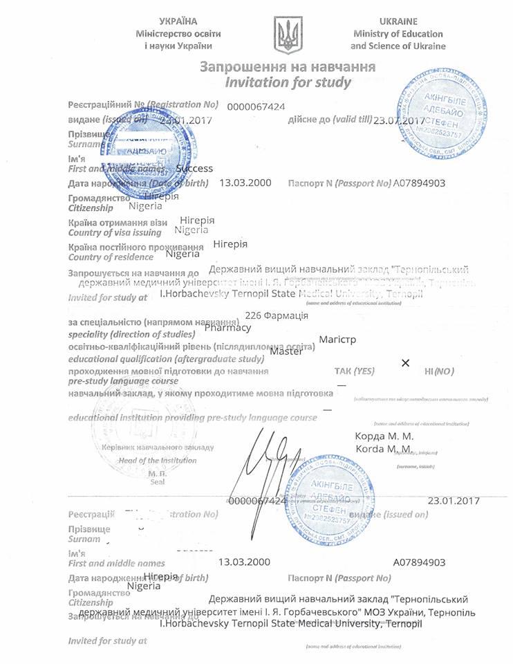 admission procedure study in ukraine