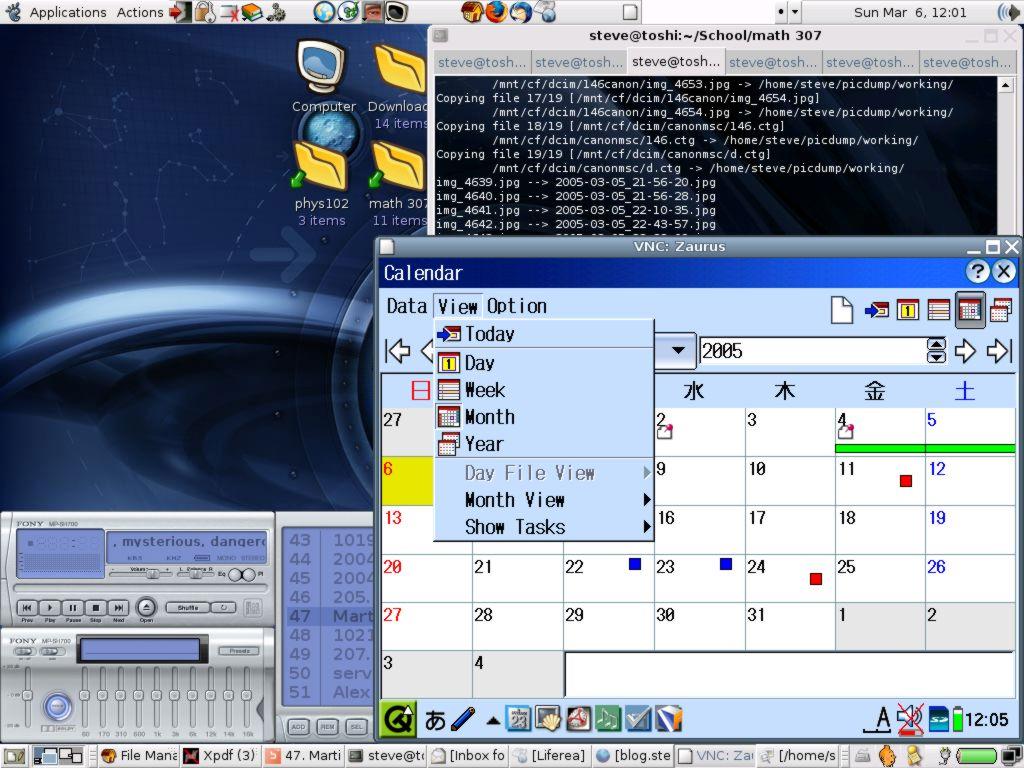 VNC - Screengrab
