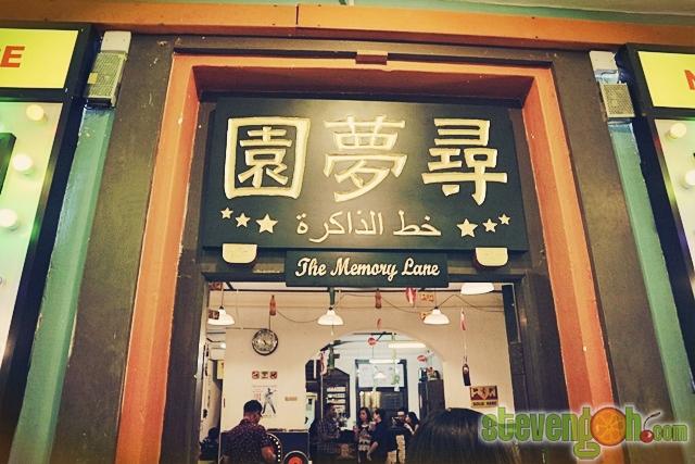 memory_lane3