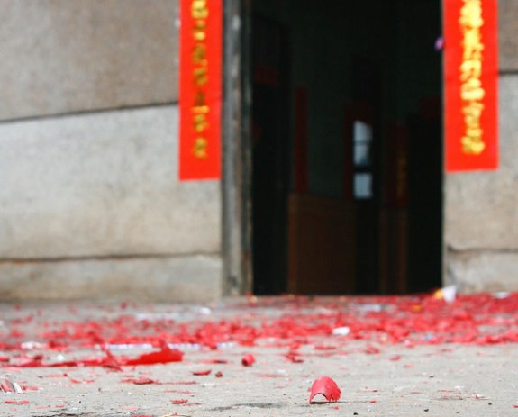 An image of Chinse firecrackers