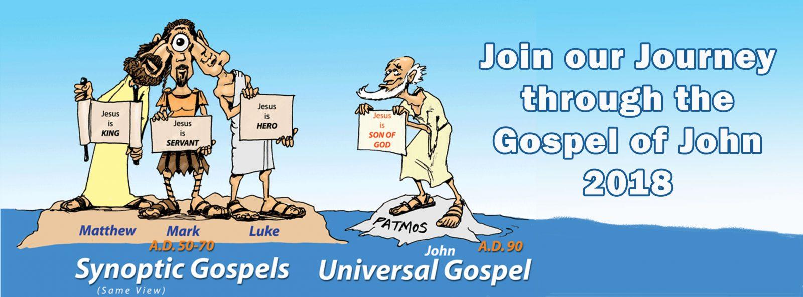 slide-Gospel-of-John-2018