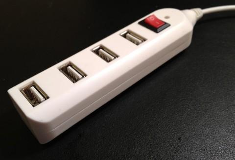 e-cigarette usb multi charger title image