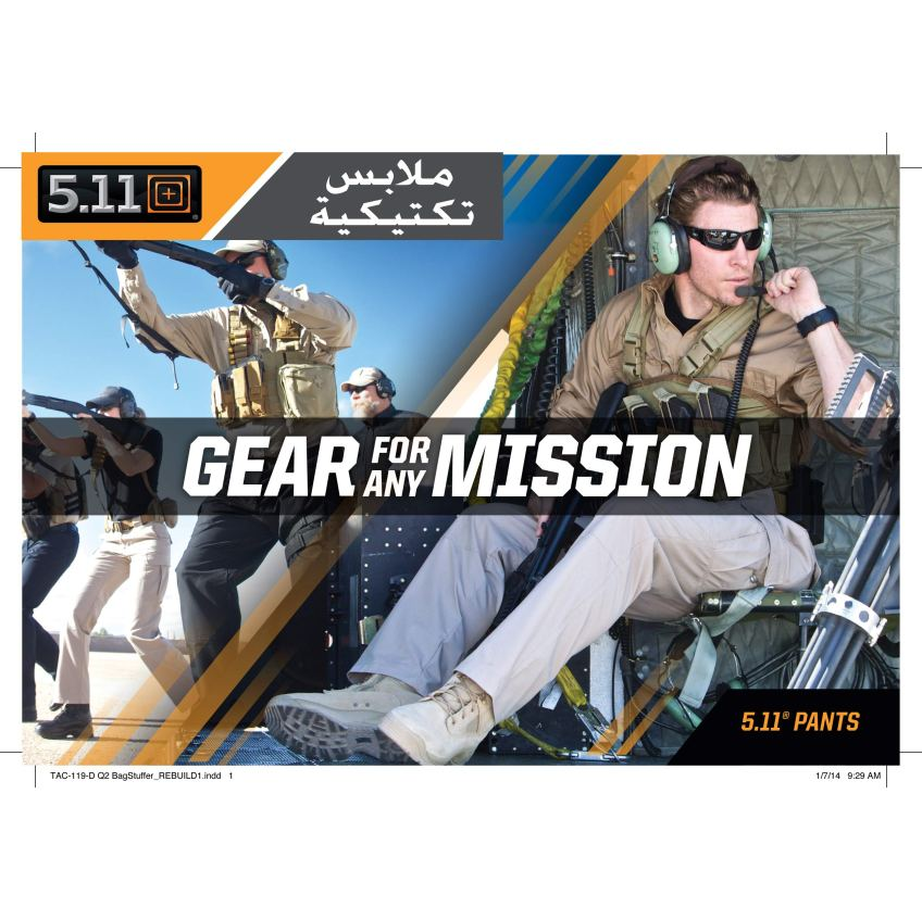 511 Tactical Gear in Kuwait