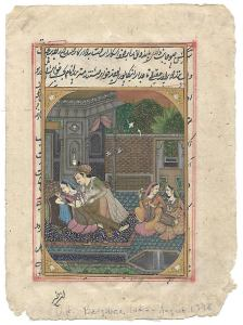 Mughali jigi jigi