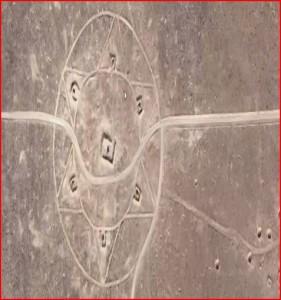 Illuminati_Area_52__Aliens_Fallen_Angels_20000_years_Old