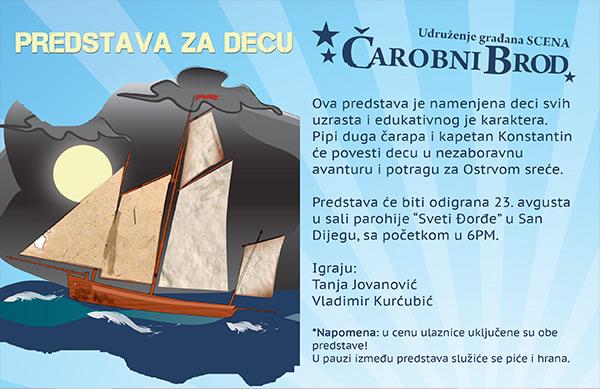 carobni-brod
