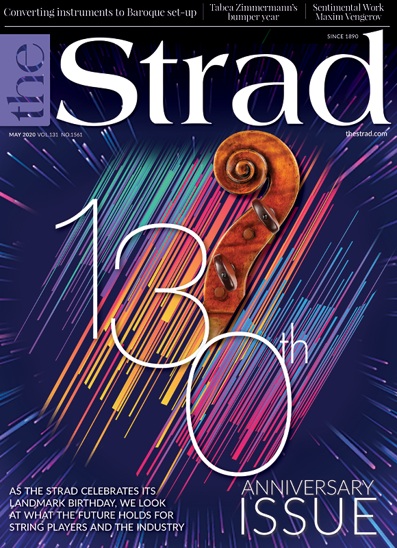 The Strad recommends