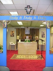 Holy Trinity, Lynchburg