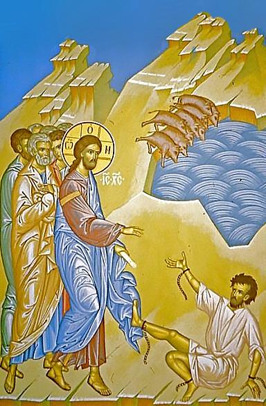 Exorcism of the Gerasene Demoniac