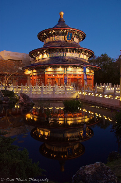 A quiet Hall of Prayer for Good Harvest in the China pavilion at Epcot, Walt Disney World, Orlando, Florida.