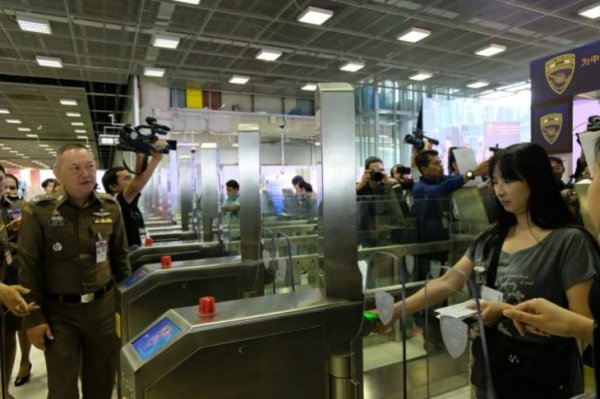 HK Tourists Get Automated Immigration Clearance At Bangkok ...