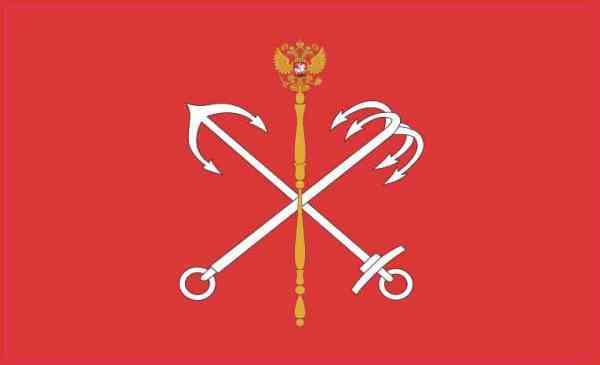 Saint Petersburg Flag Magnet