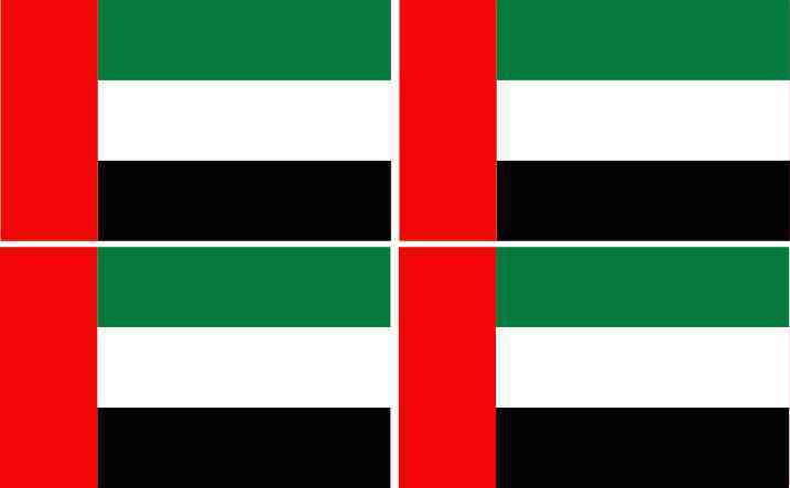United arab emirates flag stickers
