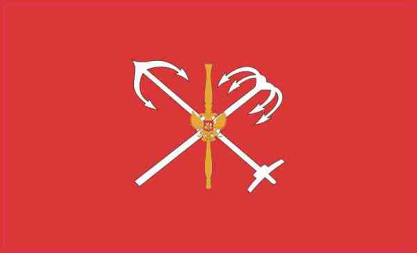 Saint Petersburg Flag Sticker