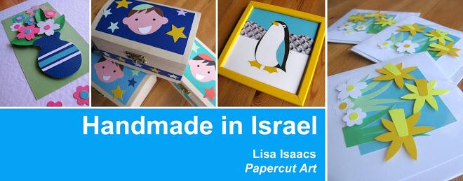 Handmade In Israel blog banner