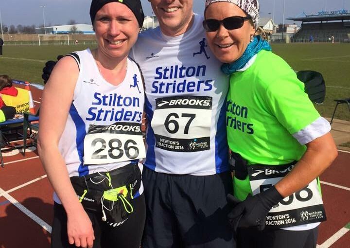 13 Mar 2016 – Newton Fraction Half Marathon
